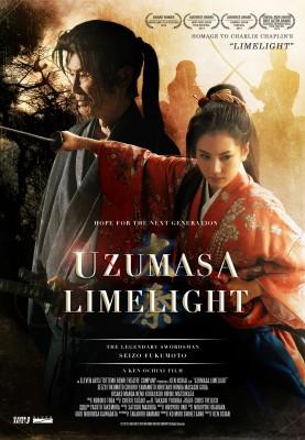UzumasaLimelight-Keyart-277x400